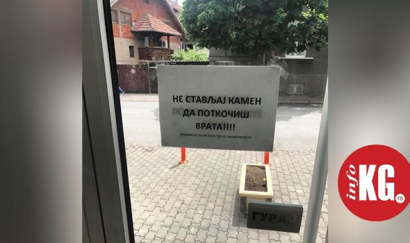"""APR: """"Ne stavljaj kamen da potkočiš vrata!"""""""