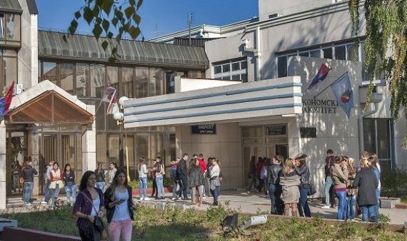 """Ekonomski fakultet uspostavio saradnju sa kompanijom """"Comtrade"""""""
