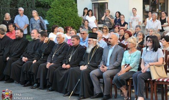 """Počele """"Gospojinske svečanosti"""": Saborna crkva obeležila slavu (FOTO)"""