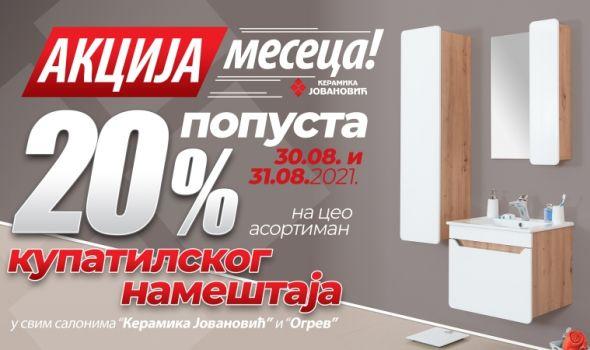 Keramika Jovanović: Akcija meseca na kompletan asortiman kupatilskog nameštaja