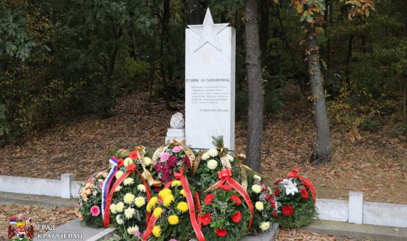 Odata počast žrtvama terora i odmazde, obeležen DAN OSLOBOĐENJA KRAGUJEVCA