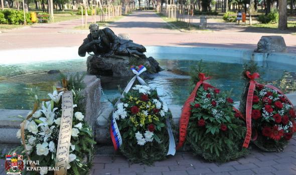 Obeležen Dan ustanka, uručena posthumna odlikovanja