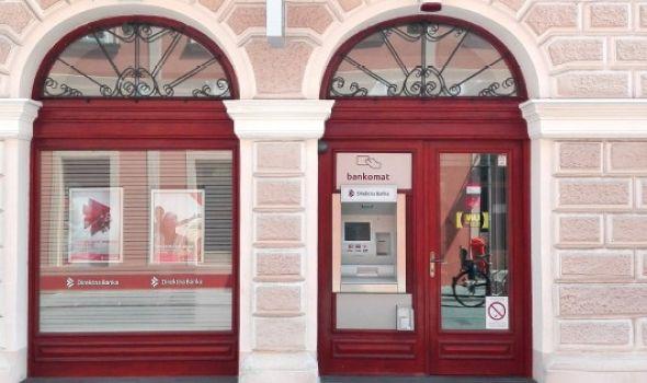 """Zvanično: """"Direktna Banka"""" kupila """"Piraeus"""", prodajna mreža veća za 50 odsto"""