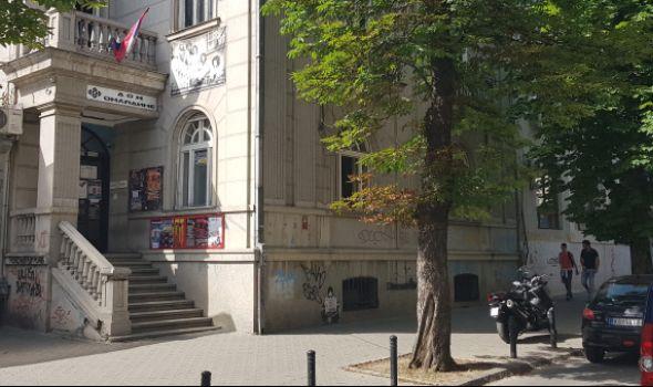 "BAŠTeAtar: Promocija romana ""Alma Miler"" u Domu omladine"