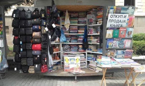 Udžbenici na ulici po 300 dinara