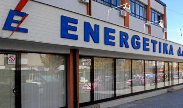 Novine na pomolu: Energetika menja način obračuna utošaka