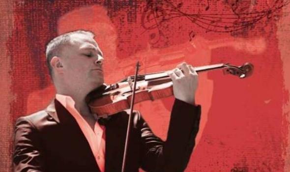 Solistički koncert violiniste Ivana Pantelića