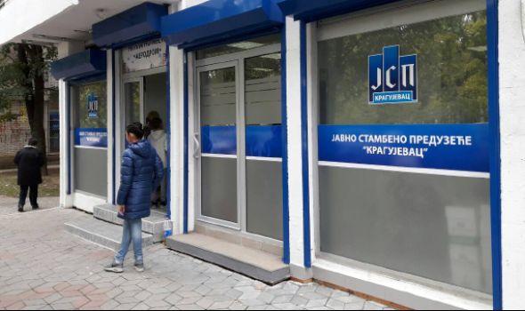 JSP još jednom poziva Kragujevčane: Dođite da vam vratimo novac