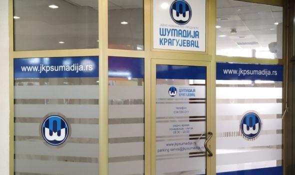 """Parking karte i reklamacije u ispostavi JKP """"Šumadije"""" u centru grada"""