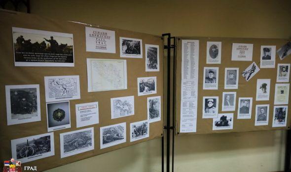 """Otvorena izložba """"Junaci aprilskog rata"""""""