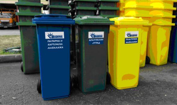 Predškolci uče o upravljanju otpadom, u dvorištima vrtića kante različitih boja