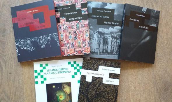 """Nova izdanja """"Koraka"""": Šest knjiga kragujevačkih autora"""