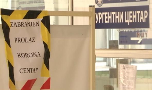 NOVA ŽARIŠTA na teritoriji koju pokriva KC Kragujevac, Grad Vladi predlaže formiranje PRIVREMENE COVID 19 BOLNICE
