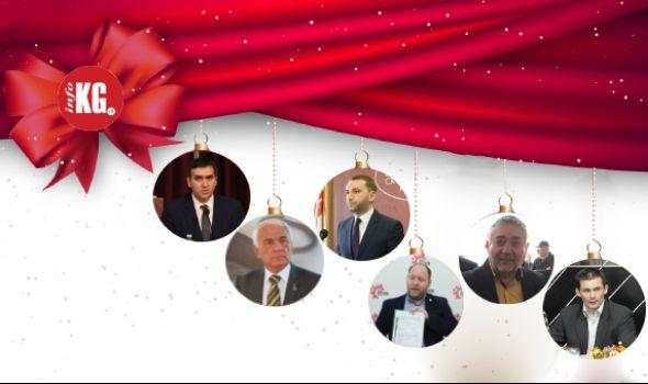 Novogodišnje muzičke čestitke kragujevačkim političarima (VIDEO)