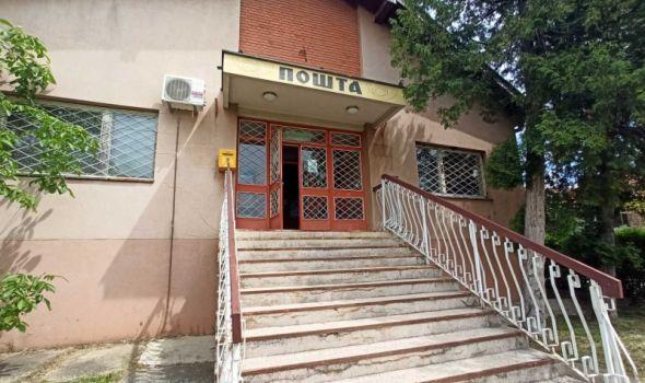 Uhapšen jedan od dvojice pljačkaša pošte u Divostinu, ukrali MILION dinara