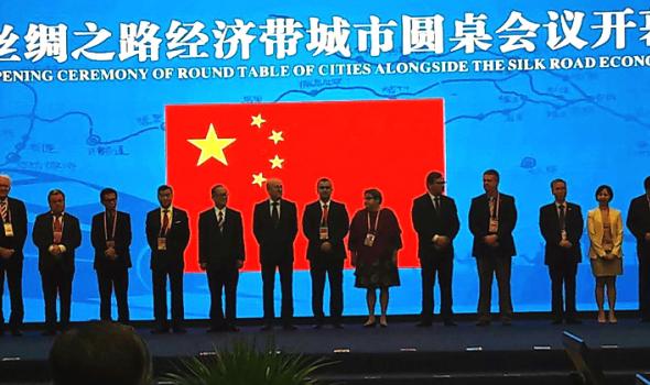 Put svile: Kragujevac na Evroazijskom ekonomskom forumu u Kini