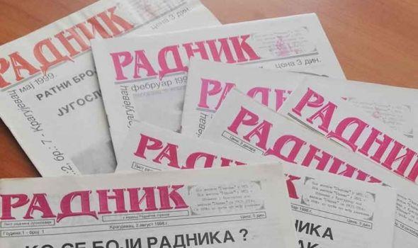 """""""Radnik"""" po treći put u Kragujevcu"""