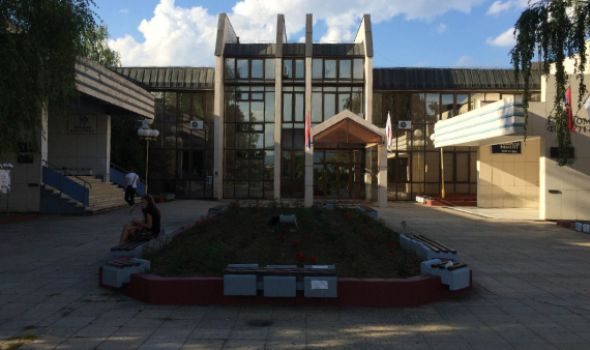 Kragujevački Univerzitet ponovo na Šangajskoj listi, među 300 najboljih na svetu