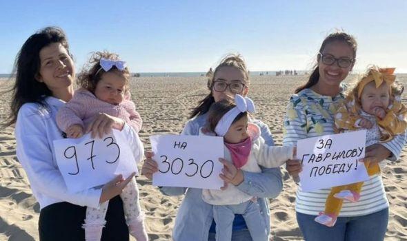 Sofija, Minja i Lana vas pozivaju da pomognete i GAVRILU da pobedi
