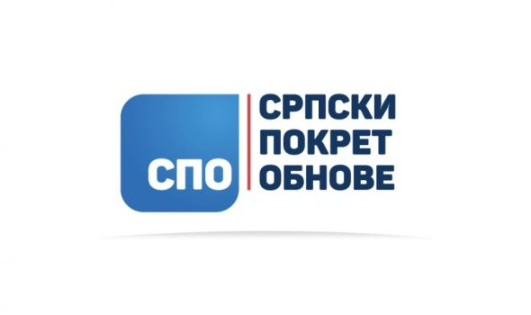SPO glasao protiv izbora novog gradonačelnika i članova GV: Bićemo opozicija vlasti, ali ne svom gradu