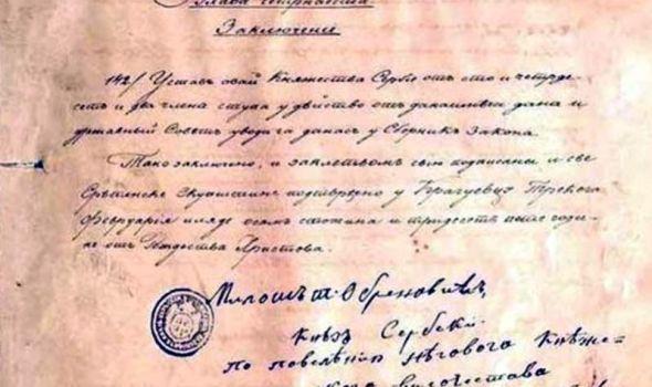 STARI KRAGUJEVAC - Sretenjski ustav 1835. godine (Prvi deo)