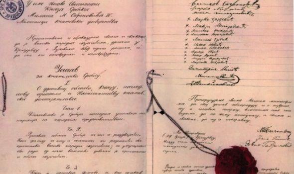 STARI KRAGUJEVAC - Sretenjski ustav 1835. godine (Drugi deo)