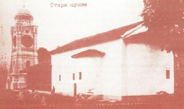 STARI KRAGUJEVAC - Sretenjska skupština 1835. godine (Prvi deo)