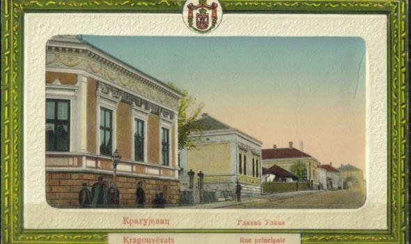 STARI KRAGUJEVAC - Znamenita mesta, stara zdanja i objekti - REGENTOVA KUĆA