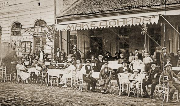 STARI KRAGUJEVAC - Politički život Kragujevca između dva rata (Drugi deo)