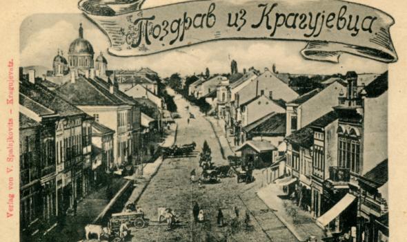 """STARI KRAGUJEVAC - Kafana """"Deligrad"""""""
