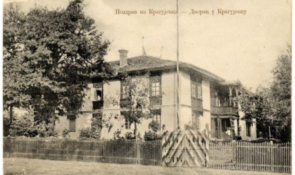 STARI KRAGUJEVAC - Narodna skupština 1834. godine
