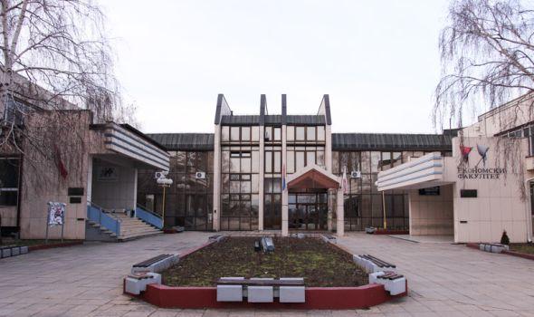 Šarčević: Posao na kragujevačkom Univerzitetu još nije gotov