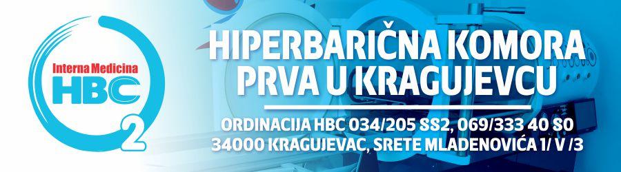 HBC - Hiperbaricna komora Kragujevac