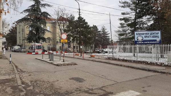 Iz KOVID centara KC Kragujevac otpušteno 11 pacijenata