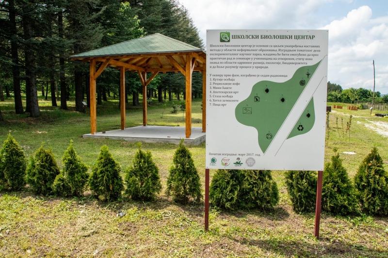 Kragujevac dobio Školski biološki centar (FOTO)