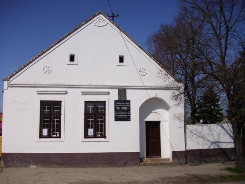 Predstavljanje Memorijalnog muzeja Đure Jakšića