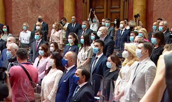Konstituisana nova Skupština Srbije, među poslanicima i četvoro Kragujevčana